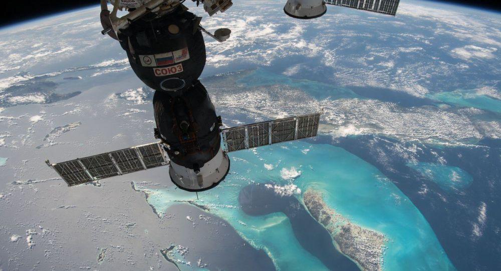 Dünya Kupasında Kullanılacak Top Uzaya çıktı