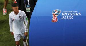 Ronaldo: Başımız dik ayrılıyoruz
