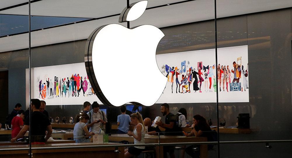 Apple, müzik analiz girişimi Asaii`yi satın aldı