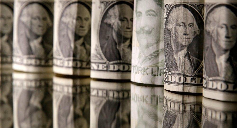 En Zengin 400 Amerikalı açıklandı